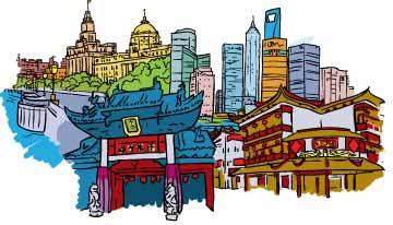 รับแปลภาษาจีน-2bg-pasacenter