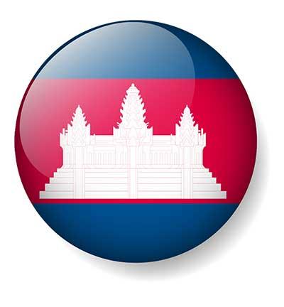 รับแปลภาษาเขมร-กัมพูชา